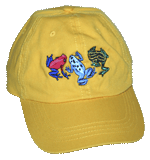Dart Frog Fun Adult Embroidered Cap - Lemon Yellow - Discontinued test8