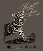 Clouded Leopard Custom Template - Chocolate