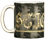 Steampuck Science Ceramic Mug